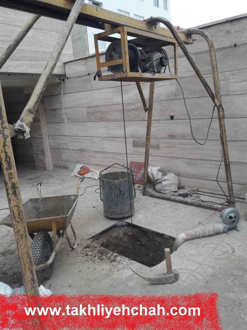 ابزار حفر چاه
