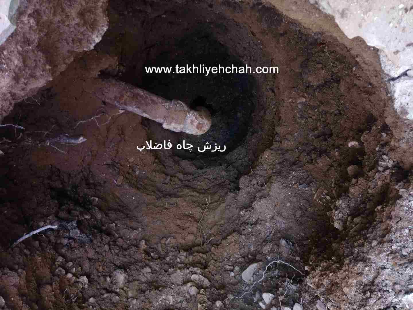 تعمیر چاه ریزشی فاضلاب