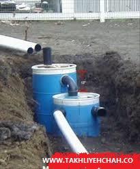 سیستم سبتیک تانک خانگی