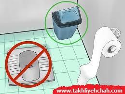 گرفتگی توالت با دستمال کاغذی